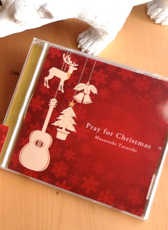 """Pray for Christmas"" for CD&Card"